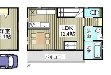 Wonder House Bingo/ichinowari
