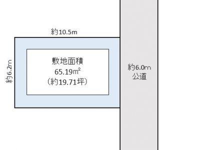 川口市 戸塚東1丁目 売地