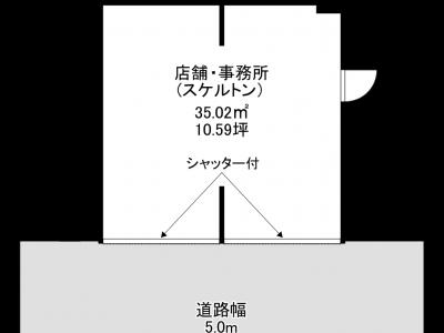 Reserve 越谷 レジデンス