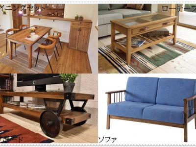 Craftsman Style 吉川美南