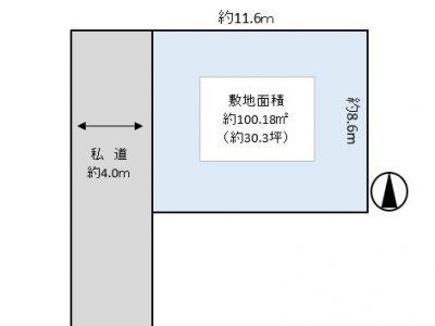 三郷市 早稲田5丁目 売地